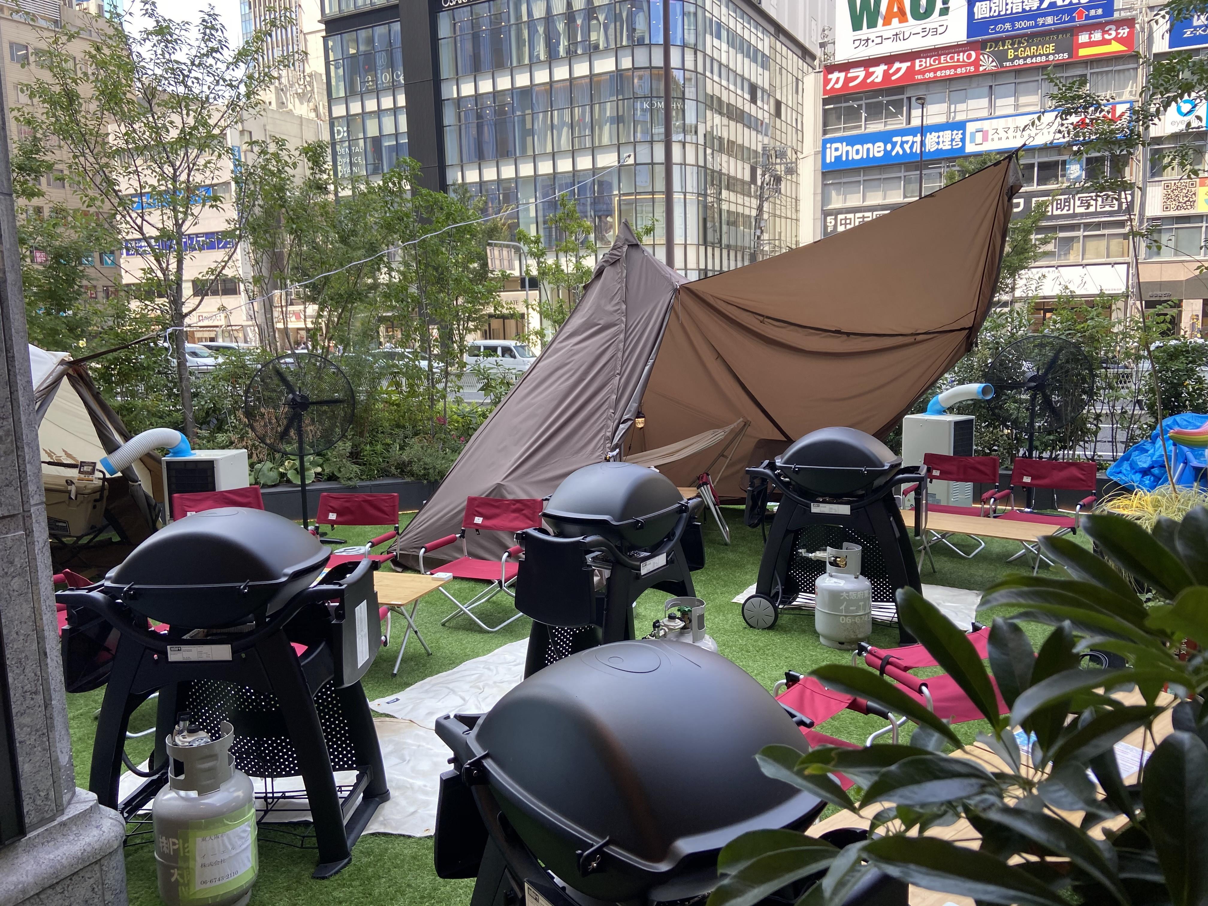 SUZUNE GLAMPING BBQ & BEER GARDEN at LINKS UMEDA