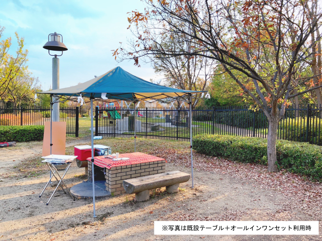 URBAN EARTH BBQ~南港中央公園バーベキュー広場~