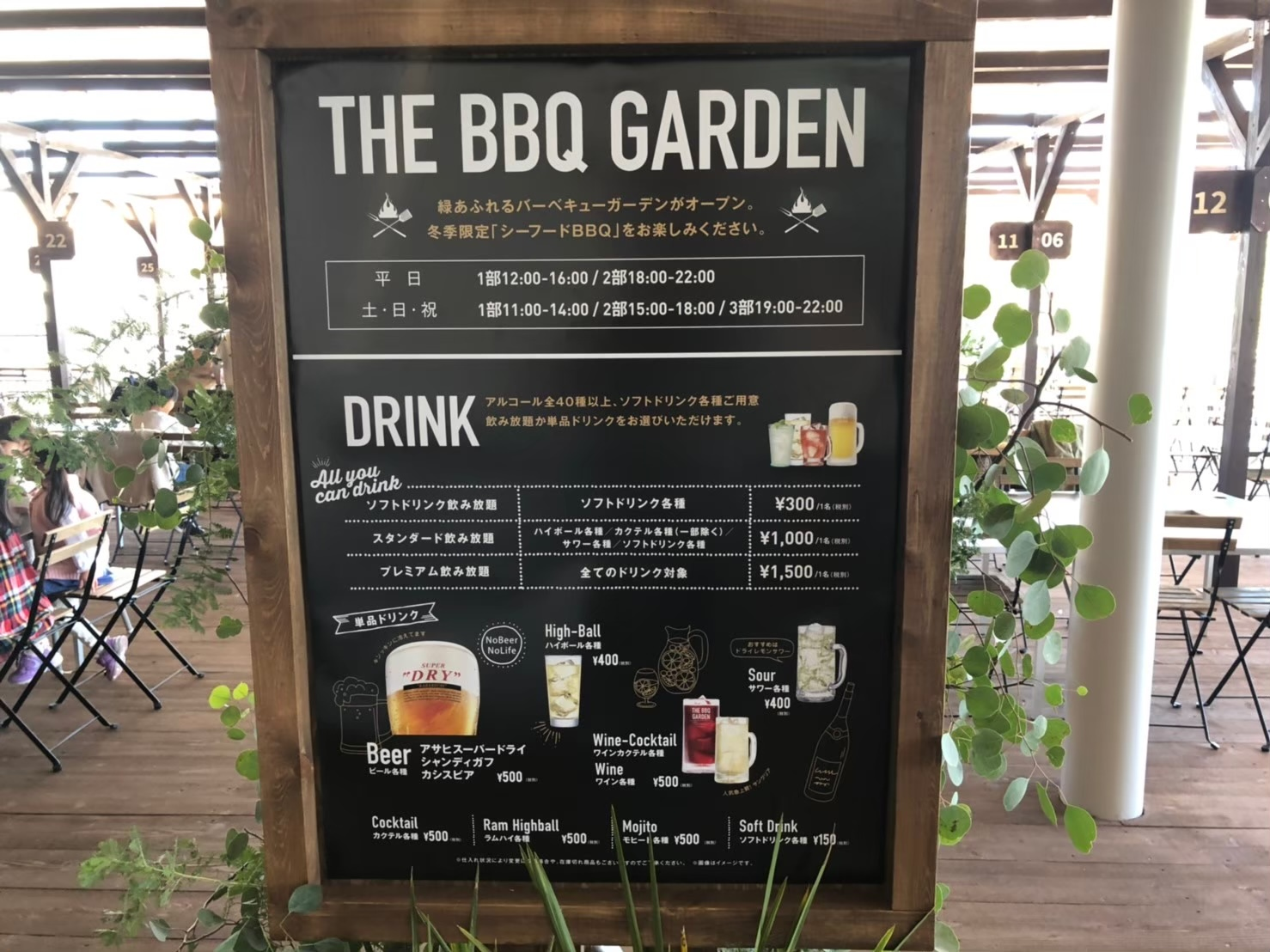 THE BBQ GARDEN in てんしば i:na(イーナ)